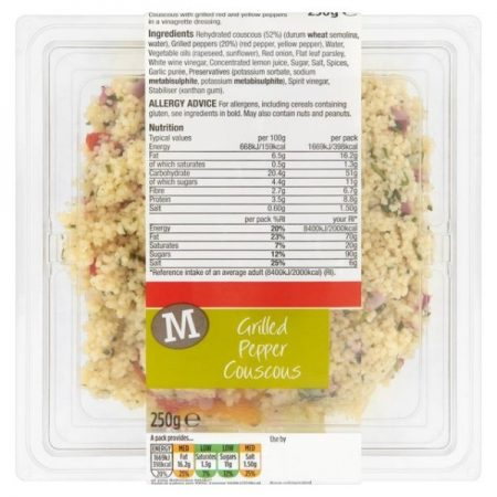 Morrisons Grilled Pepper Cous Cous 250g